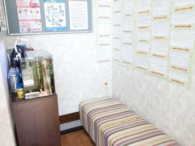 古川カイロプラクティックセンターさいたま整体院の写真6