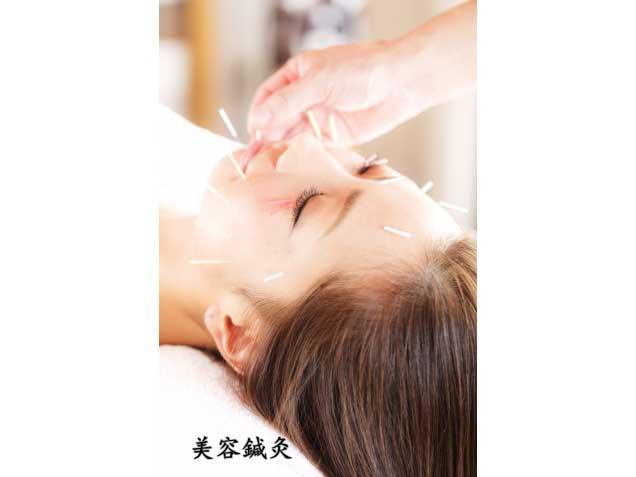 美容鍼灸・鍼灸治療のグラン治療院東京の写真1