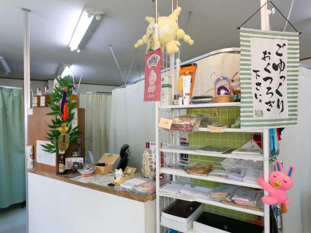 リラクゼーションサロンKorix押上店(こりこりアロマ整骨院内)の写真2