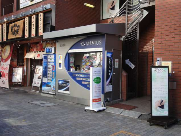 骨盤ゆらゆら整体:川井筋系帯療法 東京治療センターの写真4