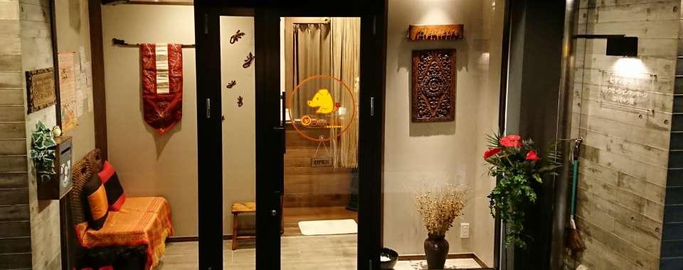 リラクゼーションマッサージはりきゅう整体院 【ビヤンネートル】メイン画像