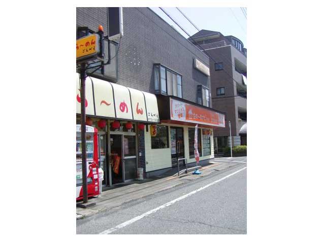 【羽村駅前の整体院】 むさしの整体療術センターの写真6