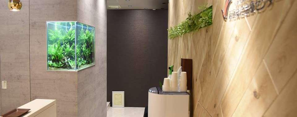 新宿総合治療センターメイン画像