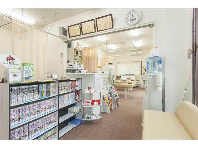 まろん鍼灸接骨院の写真2