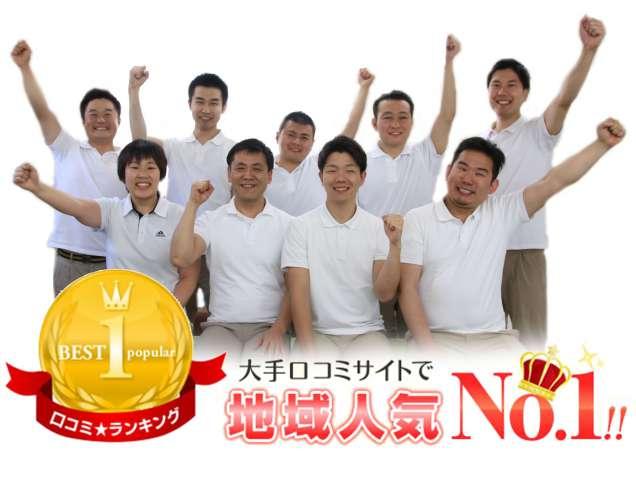 スポルト鍼灸整骨院/中野店の写真1