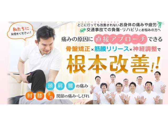 スポルト鍼灸整骨院/中野店の写真2