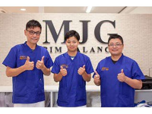 MJG接骨院 三鷹井口院の写真1