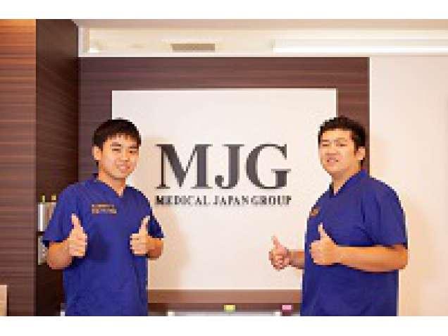 MJG接骨院 東雪谷院の写真1
