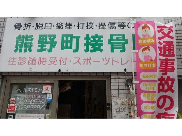 SKメディカル(非接触型コロナ対策の酸素カプセルサロン)の写真1