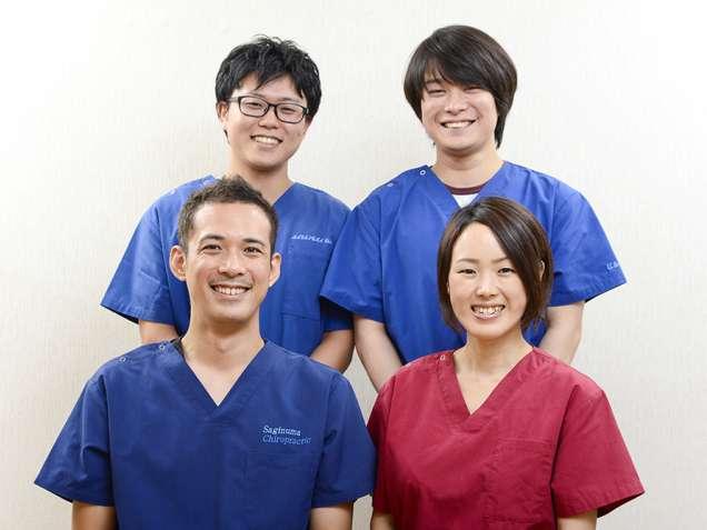 鷺沼カイロプラクティック整体院(鍼灸院)の写真0