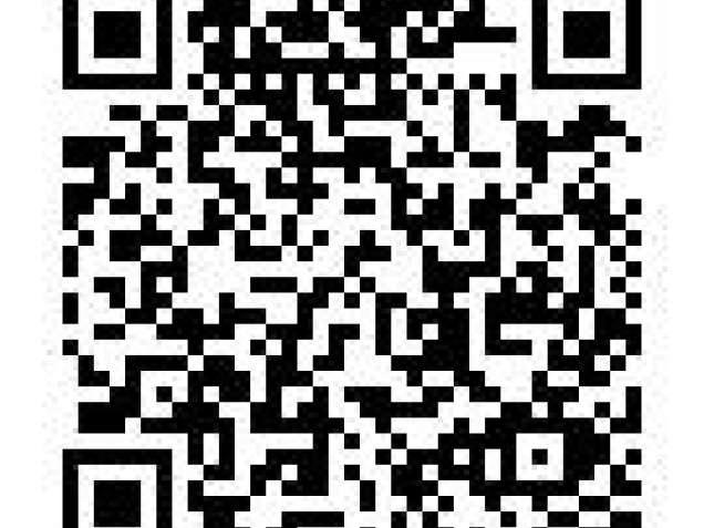 田名鍼療所    (腰痛専科)の写真0