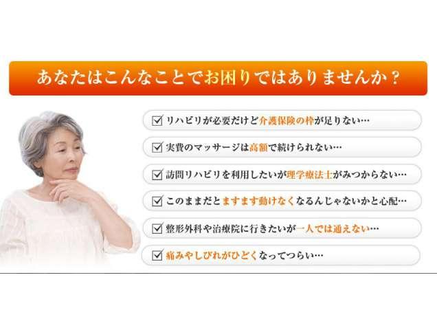 田名鍼療所    の写真2