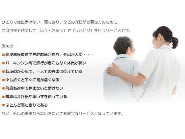 田名鍼療所    の写真3
