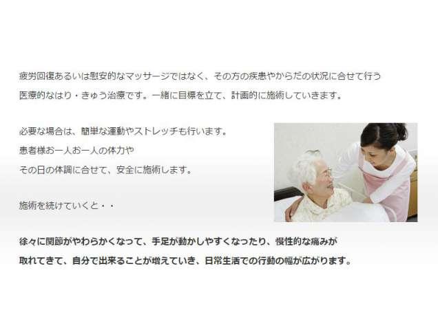 田名鍼療所    の写真4