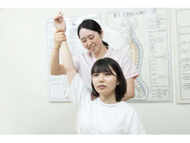 よこはま山手治療院の写真1