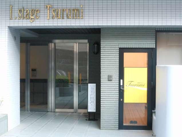 整体サロン Tsurumiの写真0