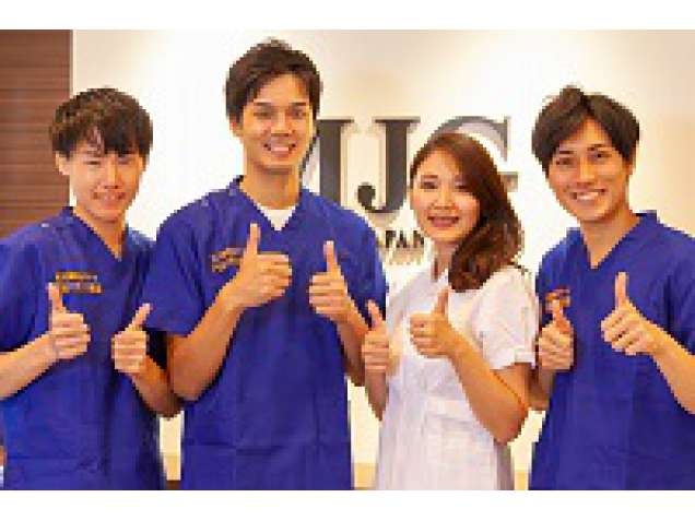 MJG接骨院 横浜大倉山院の写真1