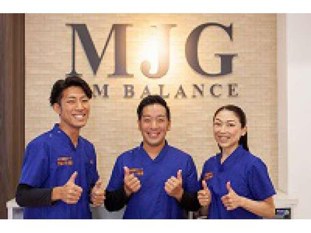 MJG接骨院・相模大野院の写真1