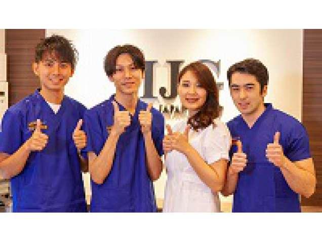 MJG接骨院 小田原矢作院の写真1