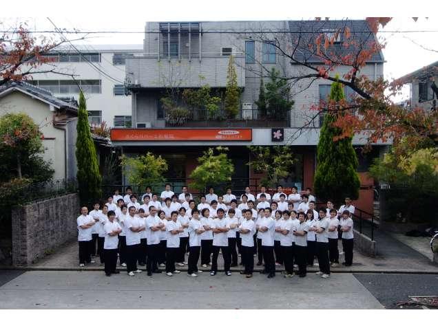 さくらリバース治療院 上飯田の写真1