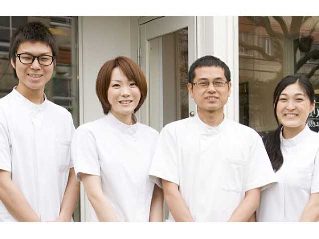 松本治療院の写真1