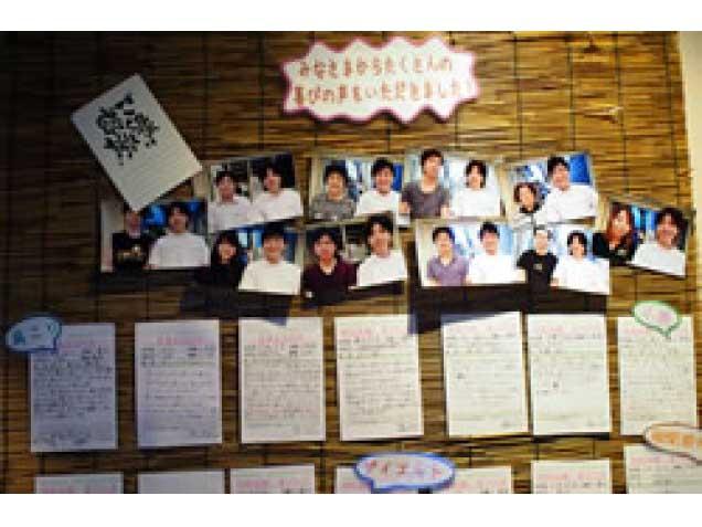 【京都市下京区の整体院】かいふく堂の写真3