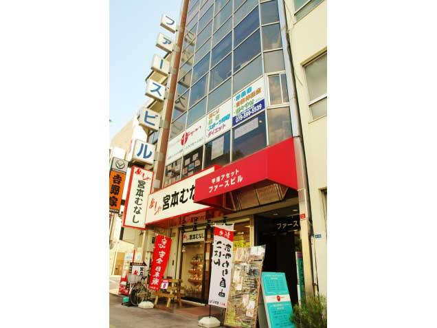 Shinkyu Japanの写真5