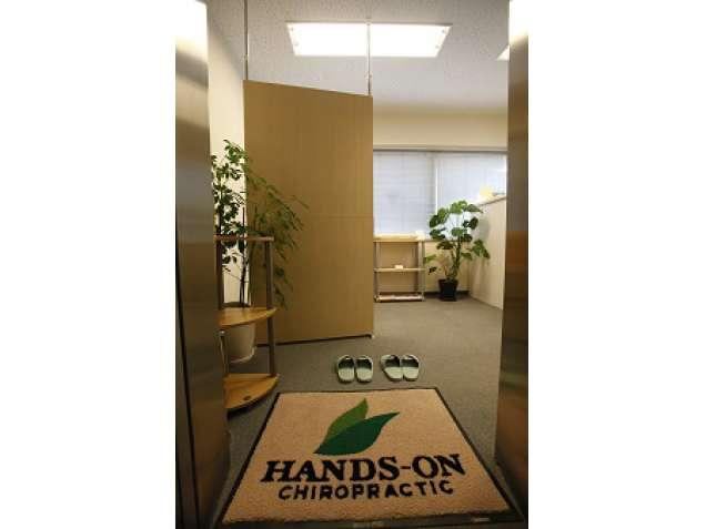 HANDS-ONカイロプラクティックの写真1