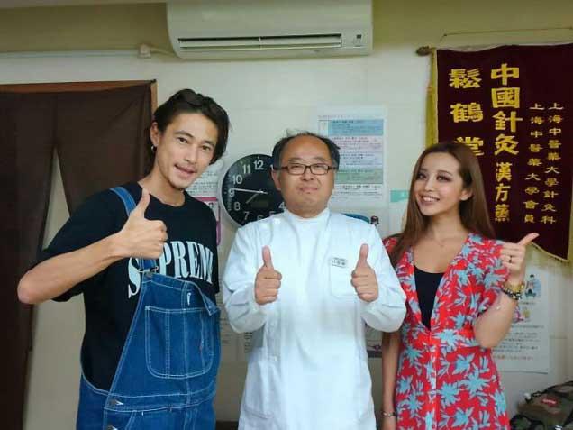 松鶴堂鍼灸整体治療院広島本院の写真1