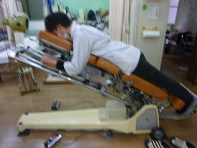 田中鍼灸接骨院の写真2