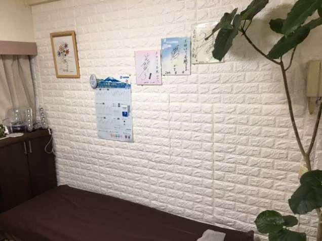 土田はり灸院の写真2