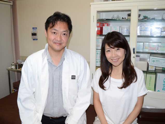 土田はり灸院の写真3