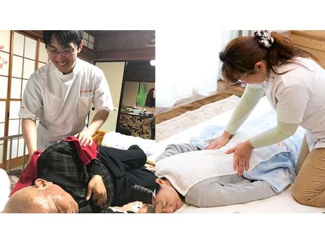 《ご高齢者の為の訪問治療院》からだ元気治療院 宮城野区・多賀城市店の写真0